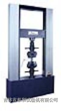 微机控制电子万能试验机(万能材料试验机)