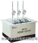 热变形维卡温度测定仪 RBW-300