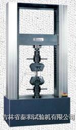 微机控制电子万能试验机