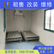 6米集装箱活动房