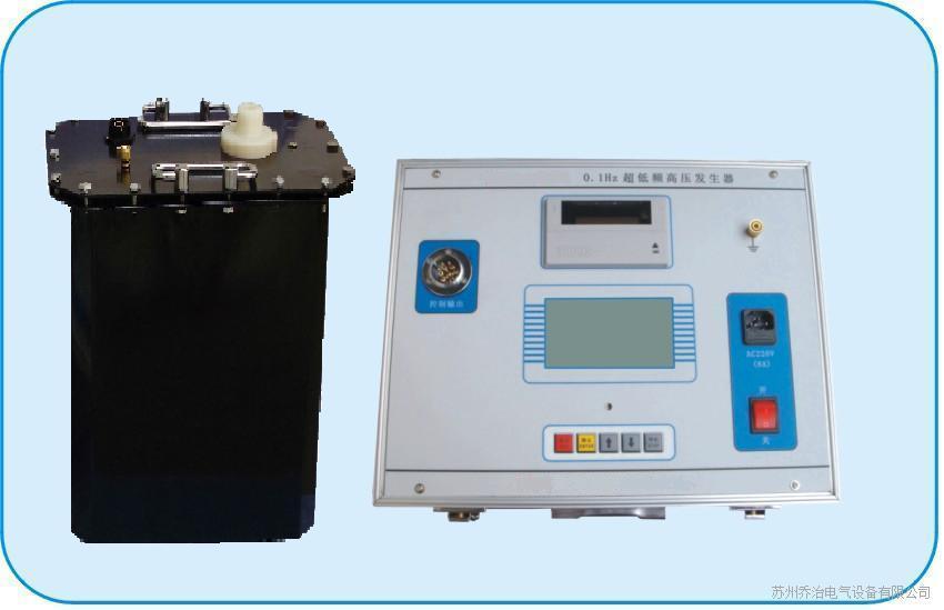 超低频试验变压器