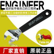 日本进口工程师包胶防滑多功能活动扳手活口薄开口短柄活络板手