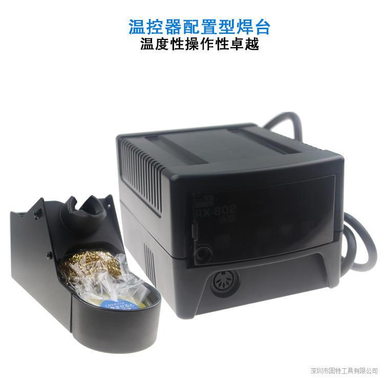 日本进口GOOT恒温内热式焊台锡焊电烙铁手柄烙铁头修手机焊接套装
