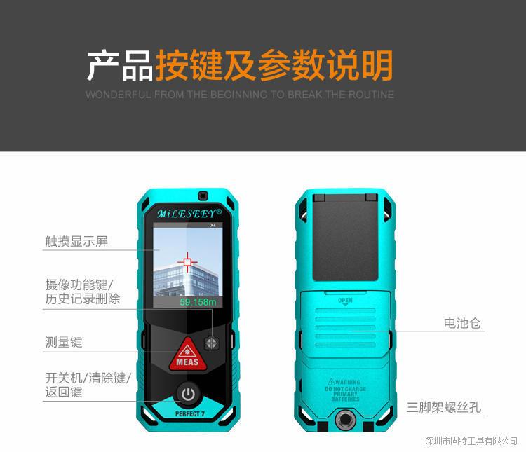 迈测手持式激光测距仪高精度红外线测量仪户外电子尺量房仪激光尺
