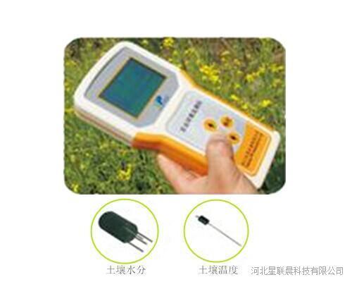 温湿度记录仪XC-H2厂家直销