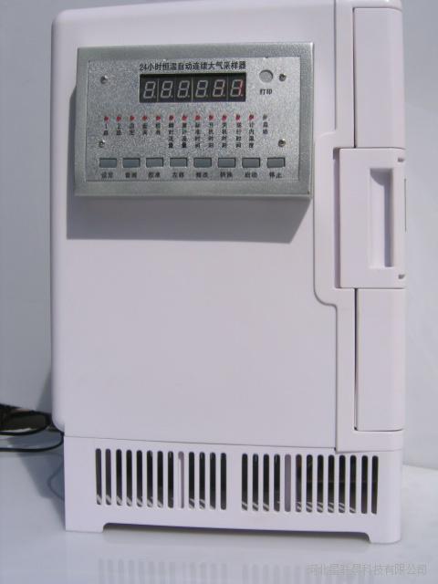 恒温自动连续空气采样器XC/EP24厂家直销