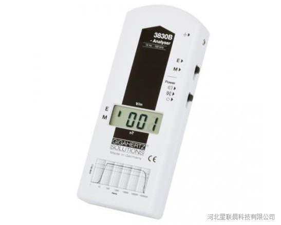 辐射分析仪XC-3830B厂家直销