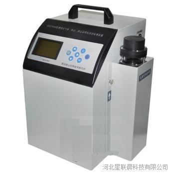 便携式气体XC-7040厂家直销