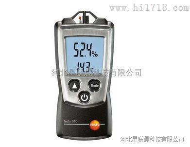 空气温湿度测量仪tasto610