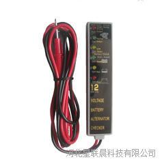 蓄电池检测仪XC/H1957厂家直销