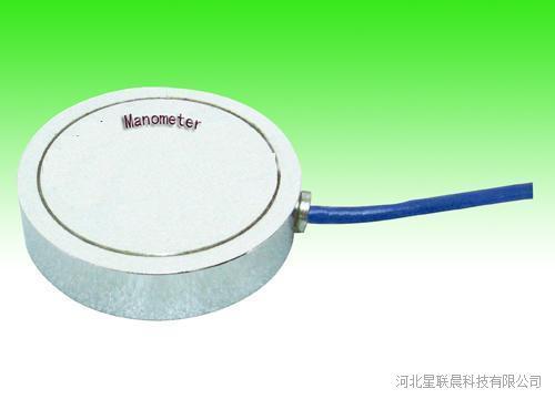 河北星晨土压力盒 HC-1204厂家直销
