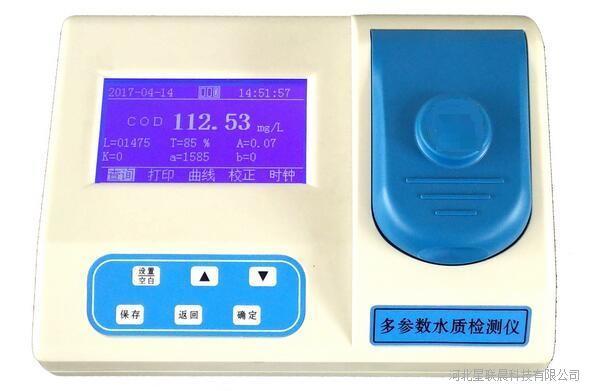 水质多参数检测仪 COD
