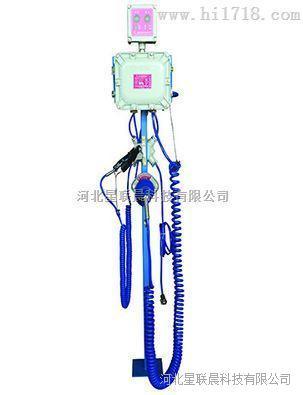 (豪华型)顶底装一体式防溢流防静电控制器