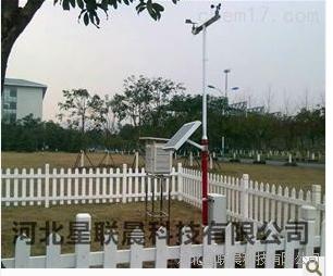 社区科普气象站