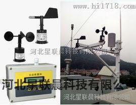 GPRS风速风向仪