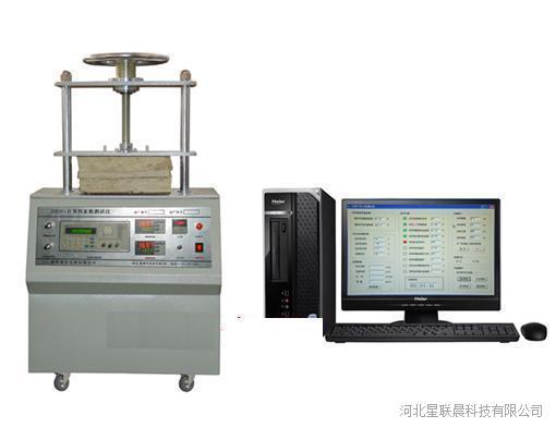 导热系数测定仪(非稳态法)
