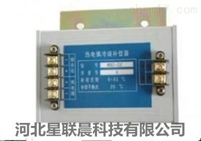 热电偶冷补偿器XC/WBC-02生产厂家