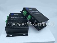 数字视频信号传输器LTP-8101   同轴线 双绞线  LTP-8101