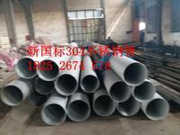 水厂水处理设备用S31608不锈钢无缝管