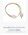 光电夹式3导联线BR-903P