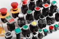 LA42系列(Ф22)上海天逸按钮指示灯一般旋钮开关 LA42X2