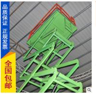 订制平台,液压剪叉式升降机锰钢材料升降平台