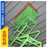 厂家直销广州液压升降机 高度用于6米8米9米10米剪叉升降平台