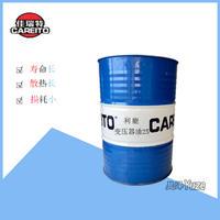 畅销多功能佳瑞特利能25号变压器油绝缘油200L厂家直供