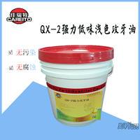多功能佳瑞特不锈钢专用攻丝油攻牙油攻丝冷却油润滑油