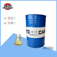 佳瑞特格力美300#导热油锅炉专用传热油200L