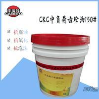 东莞佳瑞特CKC150中负荷闭式工业齿轮油18L厂家直销