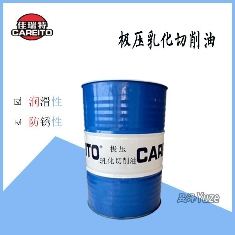 金属加工专用佳瑞特牌防锈极压乳化切削油太古油200L