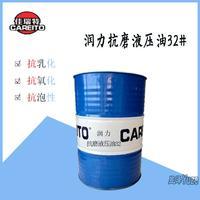 东莞厂家批发佳瑞特润力32#抗磨液压油200L注塑机专用