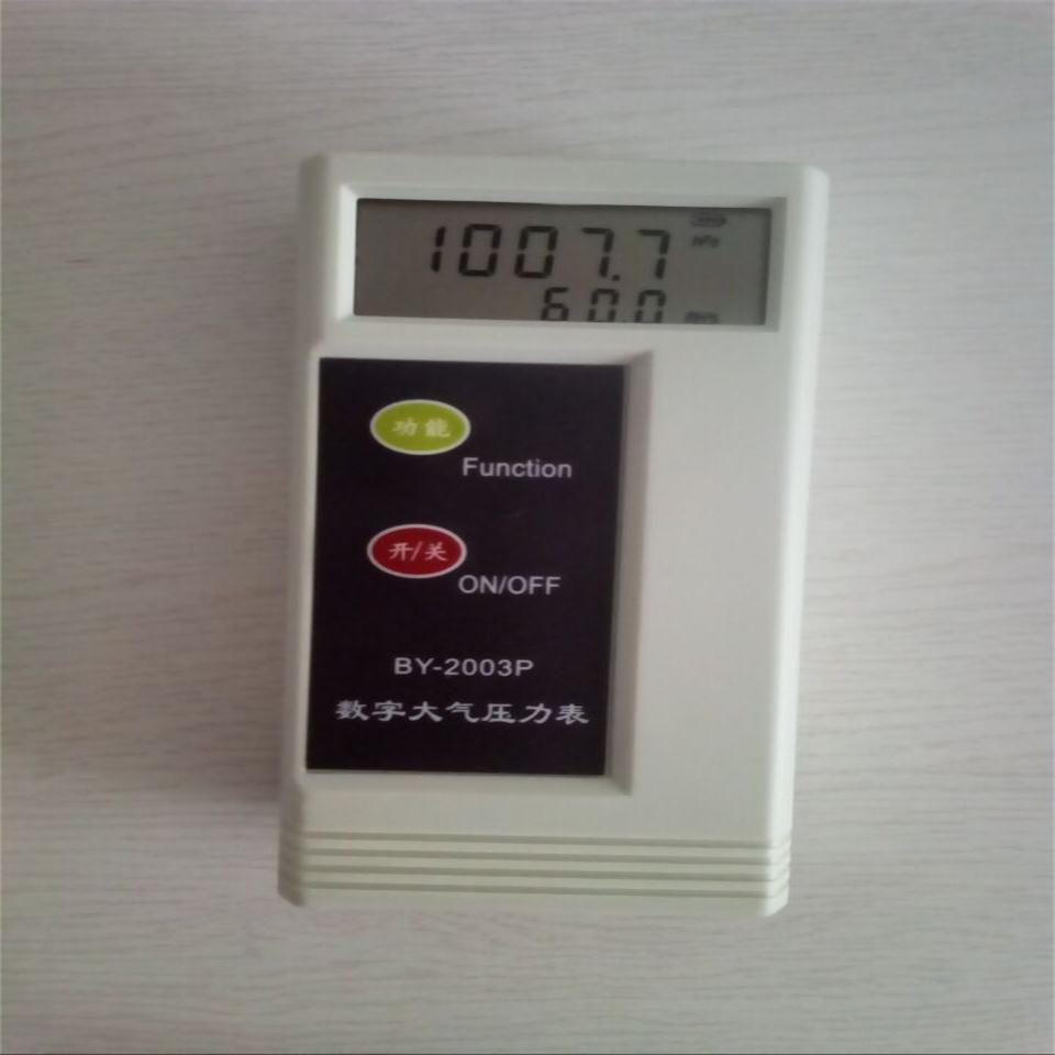 协亚便携式数字大气压力计BY-2003P