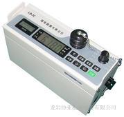LD-3C大量程激光粉尘仪