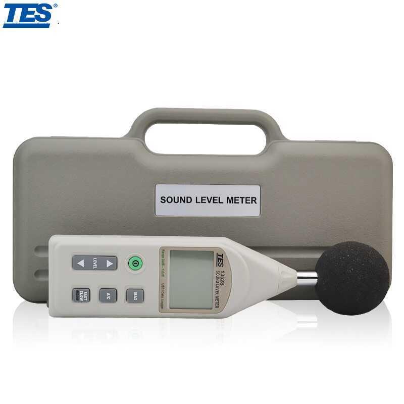 台湾泰仕可程式噪音计分贝仪高精度声级计USB含SD记录卡