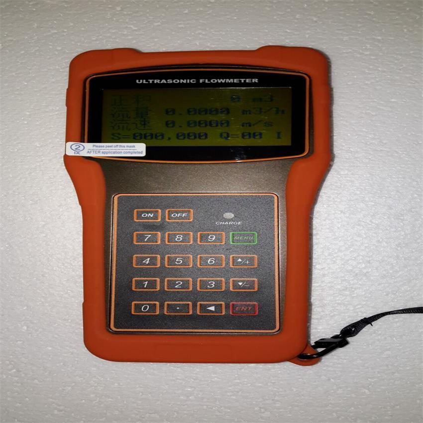 手持式超声波流量计XYF-2000H