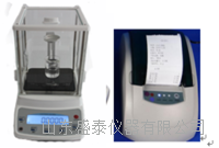 自动石油密度测定仪 SH102C