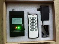 无线遥控千赢国际娱乐登录-免安装-性能稳定-操作简单
