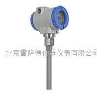 電容式液位物位傳感器變送器北京雷薩德 2700S系列