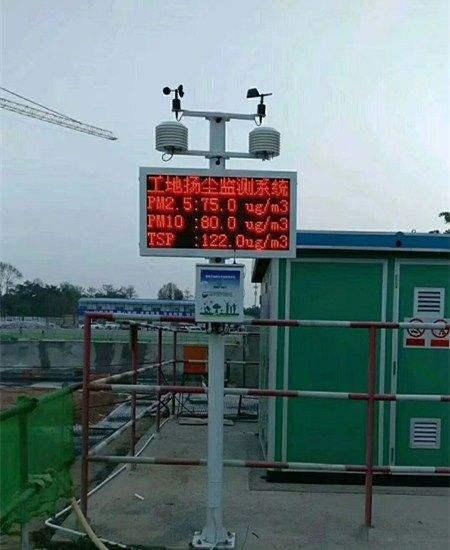 施工场地扬尘污染在线监测设备 实时扬尘视频叠加监控云平台