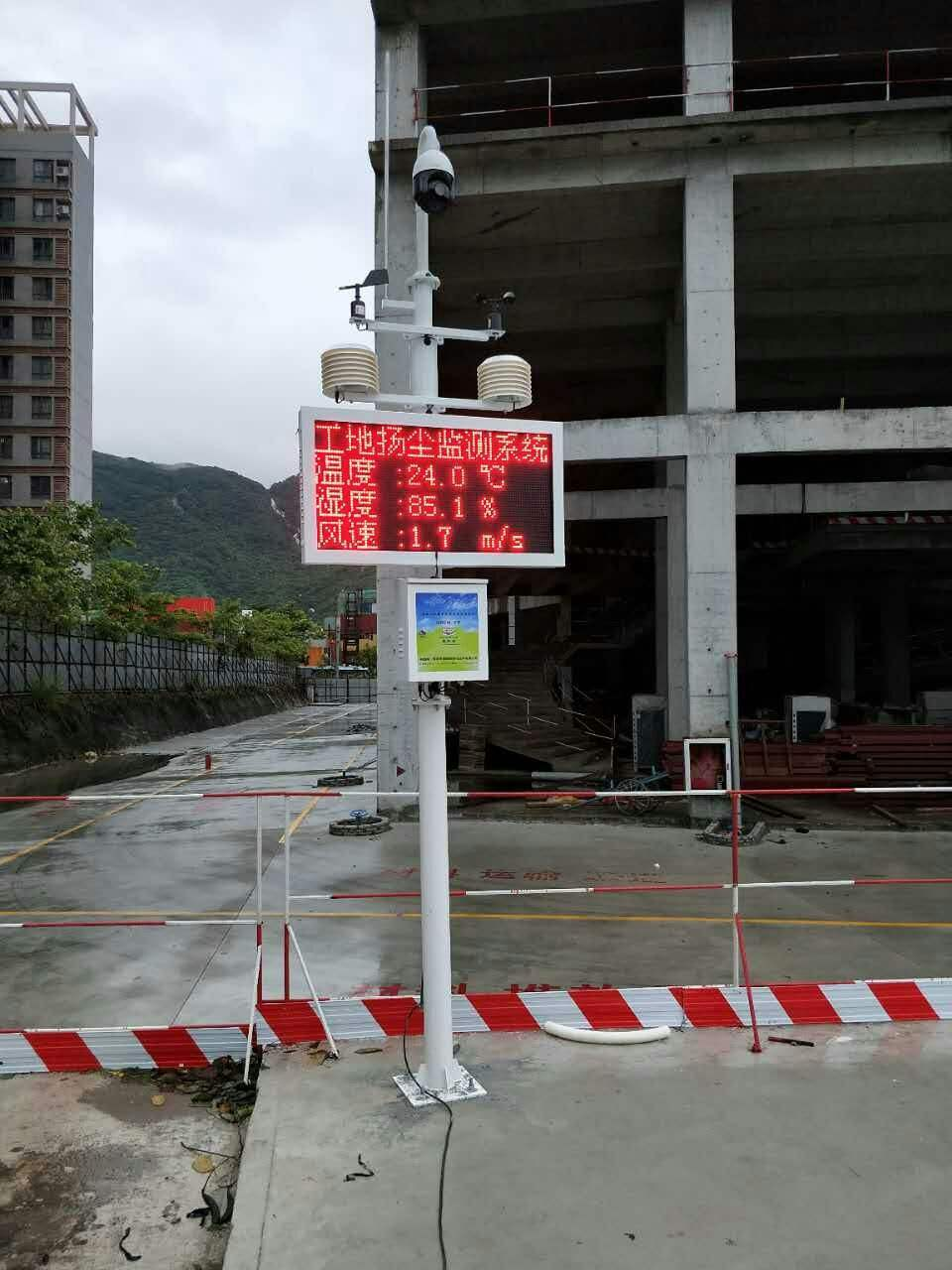 惠州市扬尘检测仪
