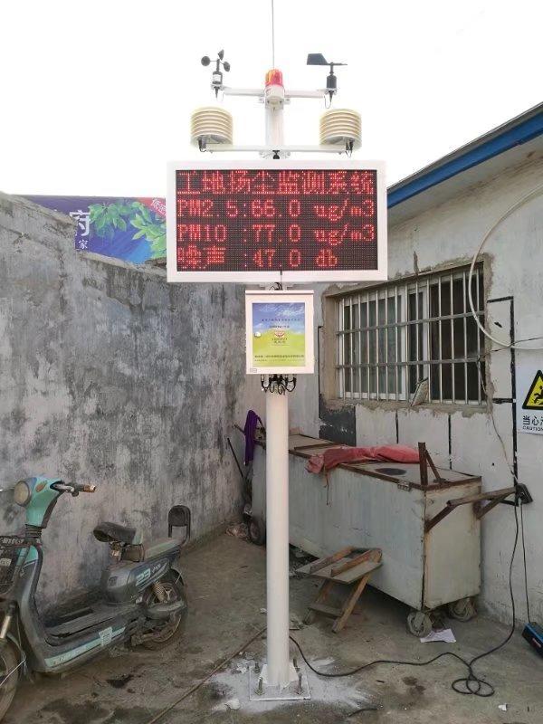 惠州施工PM10监测系统 深圳混凝土扬尘监测设备