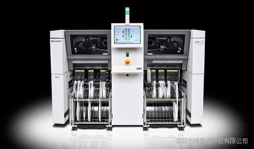 西门子贴片机X4S高速贴片机