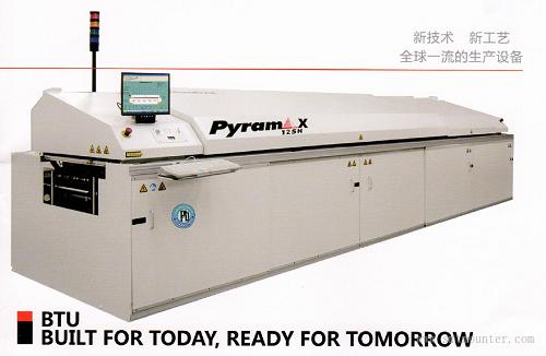 BTU回流焊Pyramax 100A