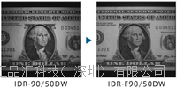 IDR-F100*HV IDR-F100*HV