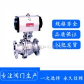 Q641F•●、Q641Y 型气动球阀