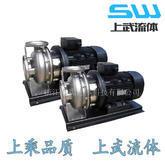 ZS型不锈钢轻型离心泵 耐腐蚀化工泵