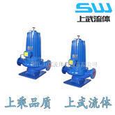PBG型屏蔽式管道泵 立式离心泵