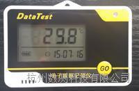 DT-TH10J 冷藏箱温湿度验证仪